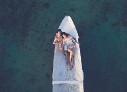 Nicaragua Honeymoon